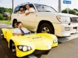 Picture: Най-ниската кола в света според Гинес