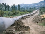 Нефтопровод