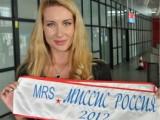 """Picture: """"Мис България"""" се завърна с титлата """"Мисис Русия"""""""