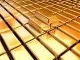Picture: Учени откриха бактерия, която произвежда злато