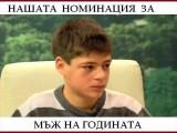 Picture: Изоставеното момче-герой, трогнало хиляди българи