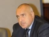 Picture: Бойко Борисов: Няма да допуснем да ни крадат историята!