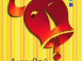 """Picture: XXII Международен фестивал на маскарадните игри """"Сурва"""" – Перник"""