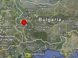 Picture: ССЦ: Ново земетресение разклати Перник
