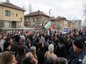 Протест пред ЧЕЗ Перник