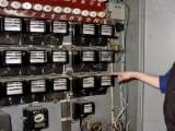 Picture: Любопитно: Срещу 250 лева хакват електромера и сметките намаляват