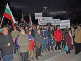 Picture: ЧЕЗ извади на светло договора си с България
