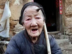 Рогатата баба