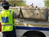 """Picture: Проститутка умря от """"работа"""" и възкръсна в ковчега си"""