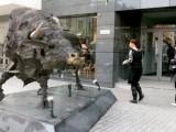 Picture: ТИМ-аджии купиха акциите на Инвестор.БГ
