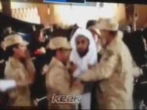 Изгонени от Саудитска Арабия