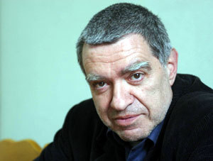 Проф.Михаил Константинов