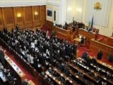 Picture: Вижте кои са новите депутати на 42-то Народно събрание