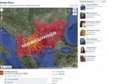 Picture: Македонци публикуваха карта, присъединяваща България към държавицата им