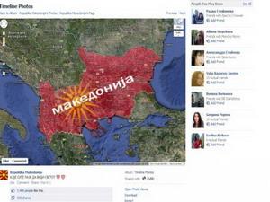Фалшива карта на Македония