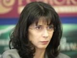 Моника Станишева