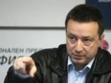 Picture: Гей скандали в БСП. Станишев зарязал Янаки Стоилов заради Кристиян Вигенин