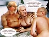 Picture: Румен Леонидов: Това е краят на Сидеров и Станишев!