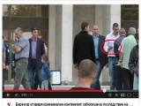 Picture: ШОК! Вижте как Бареков УГОВАРЯ престъпници да създават ПРОБЛЕМИ на ПРОТЕСТИТЕ! (ВИДЕО)