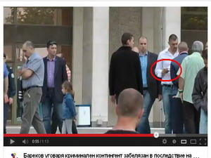 Бареков вади пачка и плаща