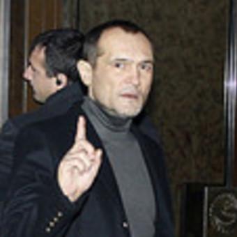Васил Божков-Черепа