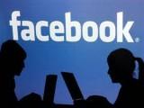 Picture: Грешка във фейсбук приложение разкри лични данни на потребителите