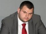 Picture: Само в Pernik1: вижте медийната империя на Делян Пеевски