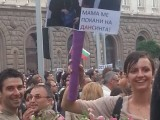 Picture: ЕКСКЛУЗИВНО: Делян Пеевски се оттегля от ръководния пост в ДАНС