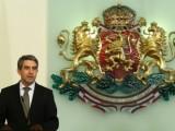 Picture: Плевнелиев: Незабавно отменете избора на Пеевски!