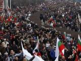 Picture: Протестите в Русе против кабинета