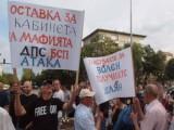 """Picture: Протестиращите с пълна сила: Кой ще ги чака до сряда? Тук сме докато кабинетът """"Орешарски"""" не падне!"""