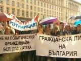 Picture: Червени измамници манипулират граждани с подкрепа за Орешарски