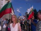 Picture: 11-и ден протести срещу кабинета