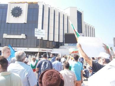 Протест пред НДК