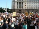 Picture: CNN за протестите: Българите настояват за промяна (ВИДЕО)
