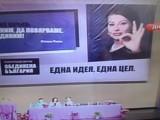 Picture: Скандал! Делян Пеевски стои зад партията на Илиана Раева?!