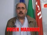 Picture: Агент на ДС стана областен управител на София!?