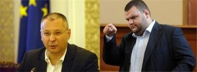 Пеевски и Станишев