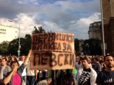 Picture: Пет дни #ДАНСwithme: