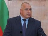 Picture: Борисов: Връщаме се в парламента, когато има дата за избори