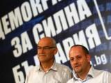 """Picture: ДСБ за кабинета """"Орешарски"""": Национален бат' Сали на енергетиката"""