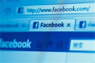 Гугъл и Фейсбук