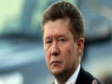 """Picture: Тройната коалиция загробва България с кредит с огромна лихва за """"Южен поток""""!"""