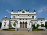 """Picture: ГЕРБ с вот на недоверие срещу кабинета """"Орешарски"""""""