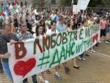 Picture: Протестиращите вече няма да обикалят по улиците, ще спират пред парламента
