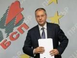 Picture: Станишев призна за олигархичен кръг около Корпоративна банка и Пеевски