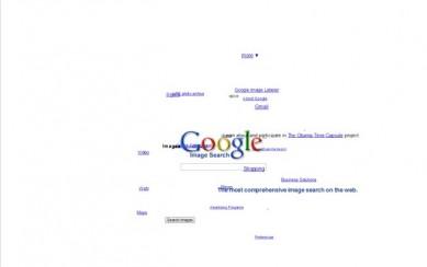 Сферата на Гугъл
