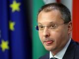 Picture: Малоумен ли е Станишев? Неговото правителство няма да подава оставка!!!