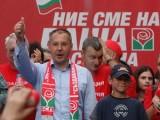 Picture: Какво ни докара партията на Станишев?