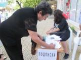 Picture: Ученици от Кърджали събират подписи в подкрепа на кабинета Орешарски